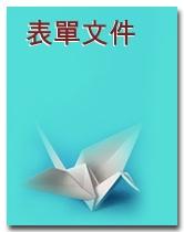 https://sites.google.com/a/pims.oit.fcu.edu.tw/pims/biao-dan-xia-zaiai
